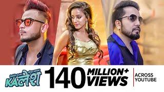 Download Kalesh Song | Millind Gaba, Mika Singh | Hindi Songs 2018 | DirectorGifty | New Songs 2018 Video
