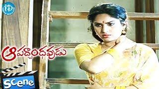 Download Aapadbandhavudu Movie Love Scene || Chiranjeevi || Meenakshi Seshadri Video