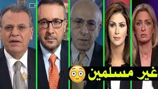 Download اشهر 7 من مذيعي قناة الجزيرة والعربية قد لاتعلم انهم غير مسلمين | تفاجأت حتى انا Video