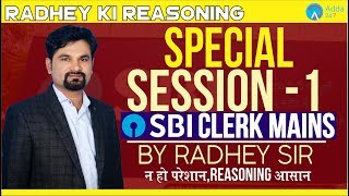 Download SPECIAL SESSION 1 FOR SBI CLERK MAINS 2018 | REASONING | Radhey sir Video