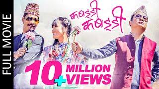 Download KABADDI KABADDI - New Nepali Full Movie Ft. Dayahang Rai, Saugat Malla, Rishma Gurung Video