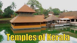 Download Doorways to Divinity - Temples of Kerala Video