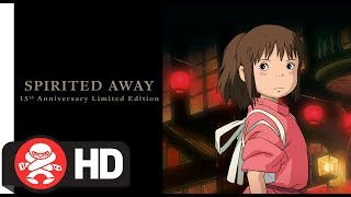 Download Spirited Away 15th Anniversary Limited Edition - Official Trailer Video