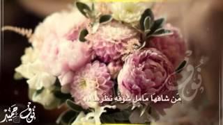 Download بطاقة 1437 احترافيه لعروستنا....( نوف ❤️ حميد ).. بارك الله لهما بالحب والسعادة...💕 Video