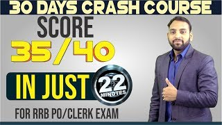 Download RRB PO/CLERK | Score 35 Of 40 In 22 Minutes | Maths | RRB | Arun Sir - 5 P.M. Video