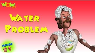 Download Motu Patlu Cartoons In Hindi | Animated Series | Water Problem | Wow Kidz Video