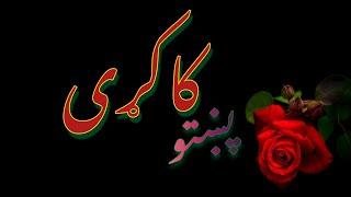 Download Pashto Sad Tapay sandra HD : پشتو خو ږي ټپي سدره Video