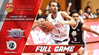 Download Chong Son Kung Fu vs. Formosa Dreamers   LIVESTREAM   2017-2018 ASEAN Basketball League Video