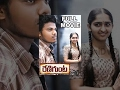 Download Renigunta Telugu Full Movie || Johnny, Sanusha, Nishanth Video