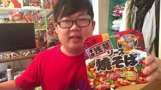 Download Unboxing Japanese Instant Ramen (Zenpop May 2018) Video