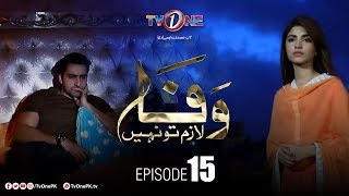 Download Wafa Lazim To Nahi   Episode 15   TV One Drama Video