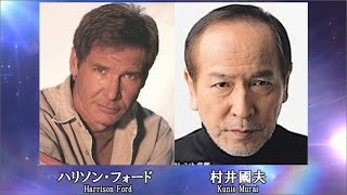 Download 洋画【日本語吹き替え】専属声優一覧【HD版】 (Japanese dubbing voice actors) Video