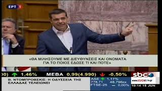 Download This Morning – 15/6/2018 | Σ. Ροδοπούλου | SBC TV Video