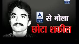 Download Know how is Lalit Modi connected to Dawood Ibhrahim Video