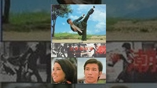 Download Guy With Secret Kung Fu Video