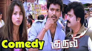 Download Kuruvi | Kuruvi full Movie Comedy scenes | Tamil Movie comedy | Vijay & Trisha Comedy scenes | Vivek Video