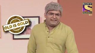 Download Kapil Sharma Grows Old | Old Is Gold | Comedy Circus Ke Ajoobe Video