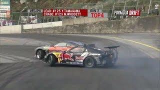 Download Formula DRIFT Japan TOP 16 Okuibuki Rd. 4 Livestream Replay Video
