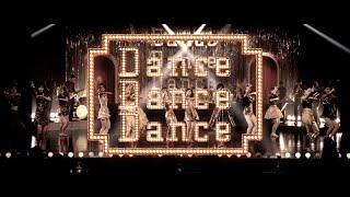 Download E-girls / Dance Dance Dance Video