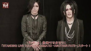 Download 【Vif】the GazettE comment Video