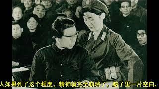 Download 江青为何会自杀?机要秘书杨银禄揭开谜底 Video