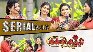 Download Sembaruthi | Behind The Scenes Shooting Spot | Serial Bulb Video