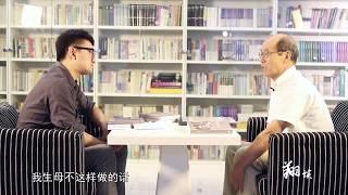 Download 【我的书】日本二战遗孤 没有中国 就没有我的今天 Video