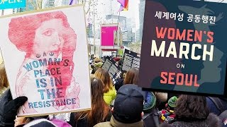 Download Women's March On Seoul, Korea 2017 [CC] - The Day After Trump's Inauguration 세계여성 공동행진 서울 Video