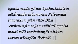 Download UnEru selvaththu [677-687] (Perumal Thirumozhi) Video