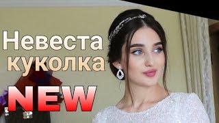 Download Богатая чеченская свадьба 2017. Как же все красиво❤❤ Video