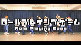 Download 【SLH×アナタシア×めろちん×いりぽん】ロールプレイングゲーム 踊ってみた【オリジナル振付】 Video