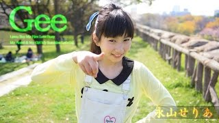 Download 【永山せりあ】Gee【踊ってみた】 Video