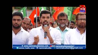 Download MANGLORE SDPI PROTEST Video