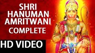Download SHRI HANUMAN AMRITWANI COMPLETE ANURADHA PAUDWAL I Full Video Song Video