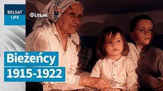 Download ″Бежанцы, 1915-1922″ д/ф (польская мова), 2017 г. Беларусь Video
