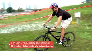 Download 2017台北國際自行車展 Video