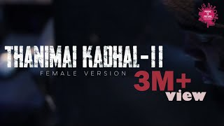Download KANNUKULLA NIKIRA   THANIMAI KADHAL 2 FEMALE VERSION   LOVELY RAPPER  SHRIDHAR  NISHANT  ft KAMALAJA Video