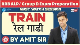 Download RRB ALP/ GROUP D | Train | रेल गाडी | Maths By Amit Sir Video