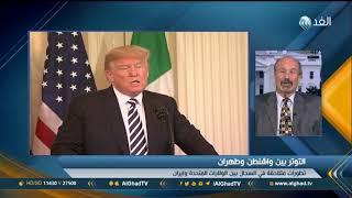 Download باحث يكشف دوافع ترامب للحوار مع إيران Video