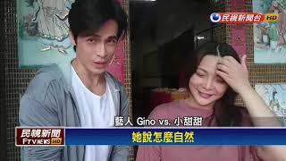Download 螢幕初吻獻Gino 小甜甜少女心爆發-民視新聞 Video