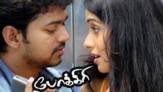 Download Pokkiri Tamil full Movie | Vijay and Asin full Love Scenes | Tamil cinema best love scenes | Pokkiri Video