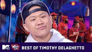Download Timothy DeLaGhetto's Best Rap Battles, Freestyles & One Liners | Wild 'N Out | MTV Video
