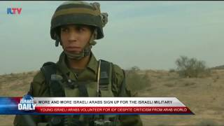 Download Why Are More Israeli-Arabs Enlisting In The IDF? Video