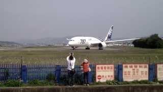 Download 3/15 松山機場787兩架起飛 Video
