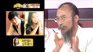 Download [JTBC] 신의 한 수 5회 명장면 - 빅커플 이병헌과 이민정의 궁합은? Video