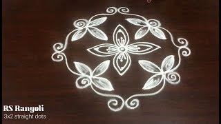 Download very simple daily routine kolam with 3 dots    small beginners kolam Video