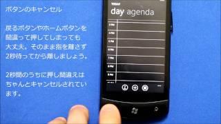 Download Windows Phone 7  7 Tips Video