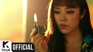 Download [MV] MAMAMOO(마마무) Egotistic(너나 해) Video