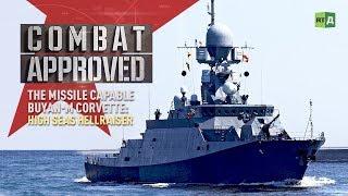 Download The Missile Capable Buyan-M Corvette: High Seas Hellraiser Video