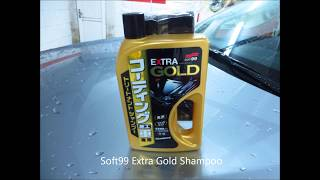 Download Soft99 Extra Gold Shampoo Video